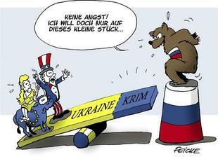 «Ах, если бы знать…». Политика Кремля в отношении Украины – попытка усидеть на двух разъезжающихся стульях
