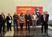 «Открывший миру новый путь». В Госдуме начала работу выставка, посвященная 200-летию со дня рождения Карла Маркса