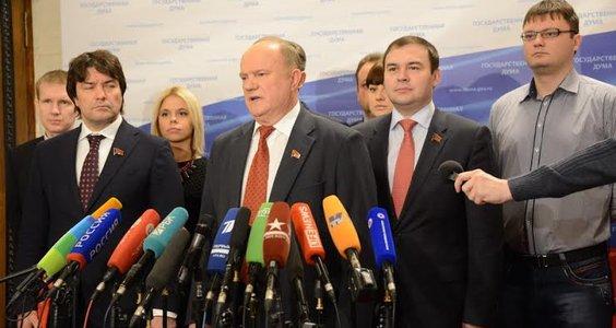 Г.А. Зюганов: «За призывы к расчленению единого государства следует сурово наказывать»