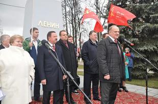 Г.А. Зюганов: «Мы должны объединиться в это трудное время». Информация о рабочем визите Председателя ЦК КПРФ в подмосковный Королев