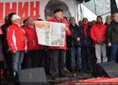 18 марта – наш Сталинград!