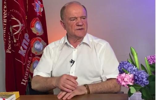 Г.А. Зюганов провелонлайн встречу с пользователями социальной сети Инстаграм