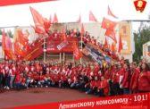 Владимир Исаков: Мы – вместе, а значит, мы обязательно победим!