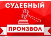 В.Г. Соловьев: Конституционный Суд уклонился от рассмотрения вопроса о законности пенсионной реформы