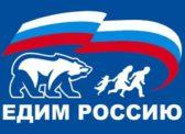 Пенсионный законопроект принят в I чтении. За него проголосовали только депутаты от «Единой России», но не все