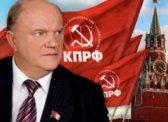 Г.А. Зюганов: Перед бедой можно сплотиться!
