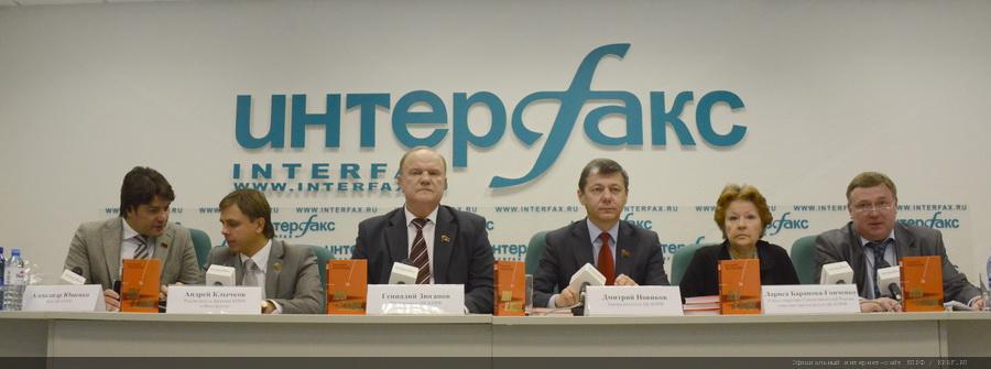 Г.А. Зюганов: «Либералы убивают экономику России и русскую культуру»
