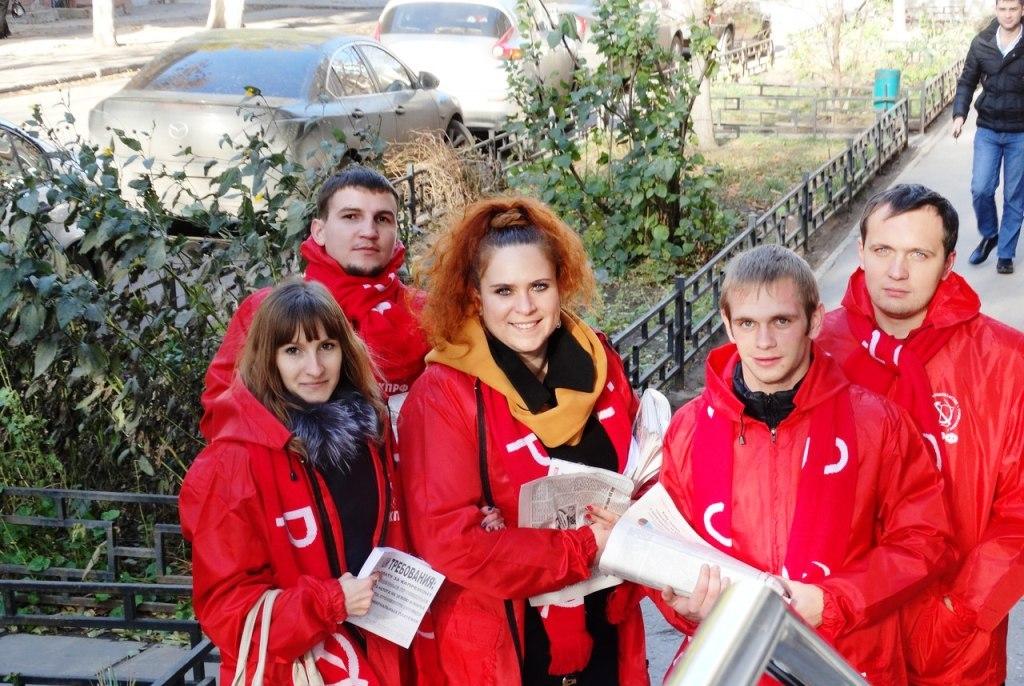 Комсомольский флэшмоб – «Красная карусель»