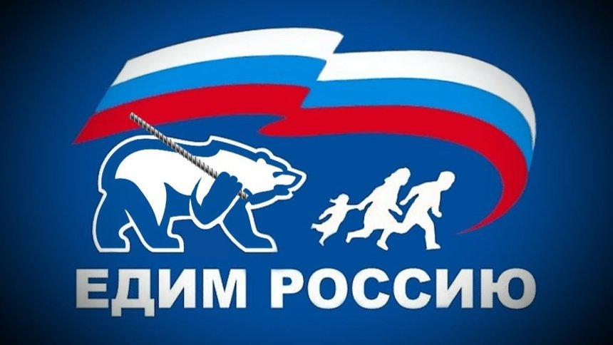 Газета «Правда». «Медведи» рявкнули: нет!