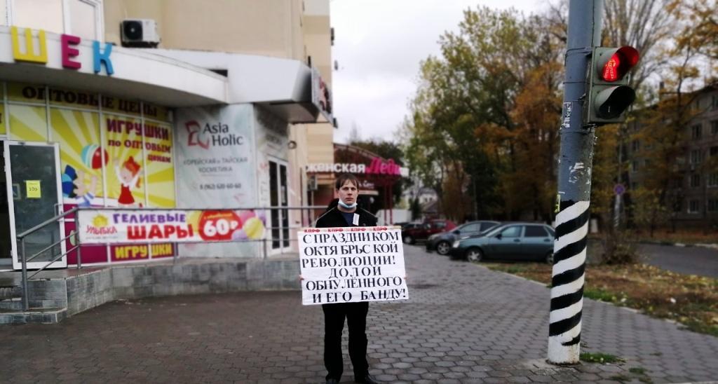 Энгельс. Пикеты активистов КПРФ