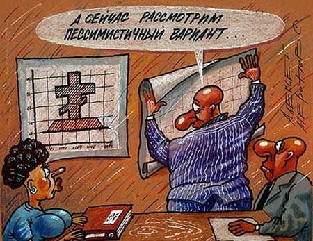 Банкротство Саратова начинается с Москвы
