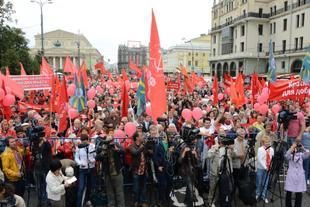 «Правительство Медведева – на свалку истории!» Митинг протеста в Москве