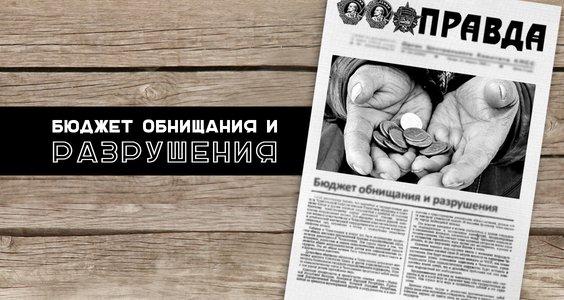 f1d5a4_buydjet_razrusheniya