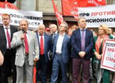 «Нет повышению пенсионного возраста!». Депутаты-коммунисты провели народные слушания на улице возле Госдумы