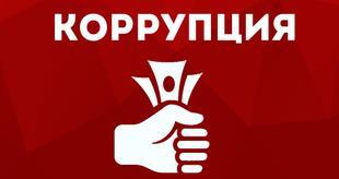 Задержанные в Испании россияне, подозреваемые в отмывании денег для русской мафии, могли быть связаны с «Единой Россией»
