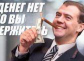 КПРФ добивается повышения пенсии жительнице Крыма, которой Медведев заявил, что «денег нет…»