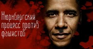 f4d58f_var_obama-1