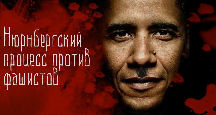 И тут президент США проснулся в холодном поту… Новые политические анекдоты от Ивана Никитчука