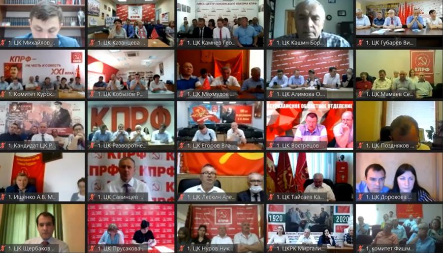 В сети Интернет состоялось заседание X Пленума ЦК КПРФ
