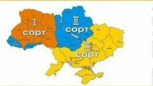 Леонид Калашников в Севастополе: «Крым будет с Россией, как был всегда»