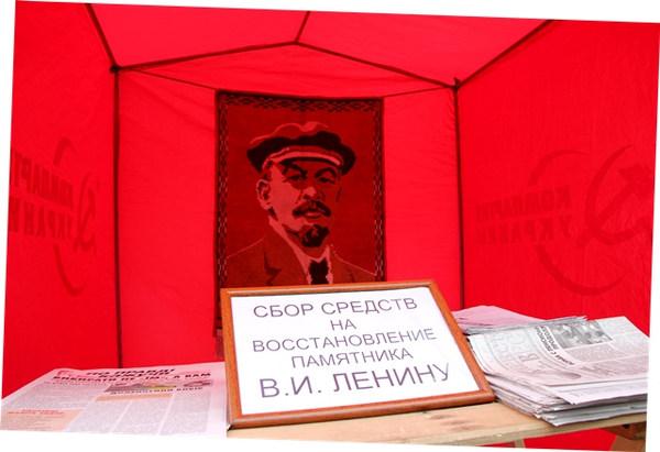 В Полтавской области коммунисты собирают средства на восстановление снесенного в Киеве памятника Ленину