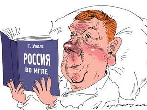 Катастрофические итоги энергетической реформы Анатолия Чубайса