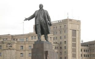 Харьковчане! Вставайте на защиту родного города! Обращение Харьковского обкома КПУ