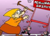 Придумана новая схема повышения пенсионного возраста в РФ