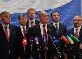 Г.А. Зюганов: «Впервые страна не поддалась на массовое давление»