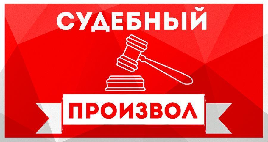 КПРФ окажет правовую поддержку депутату Левченко, задержанному в Иркутске