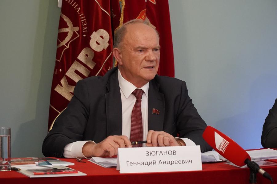 Информационное сообщение о работе XI (октябрьского) 2020 года Пленума ЦК КПРФ
