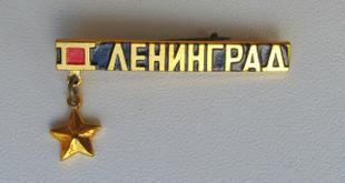 Bfm.ru: Г.А. Зюганов предложил провести референдум о переименовании Петербурга в Ленинград