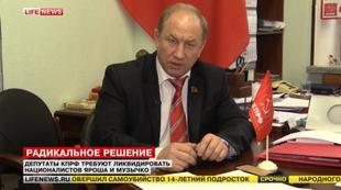 В.Ф. Рашкин: Врагами России на Украине являются Музычко, Ярош и «Правый сектор»