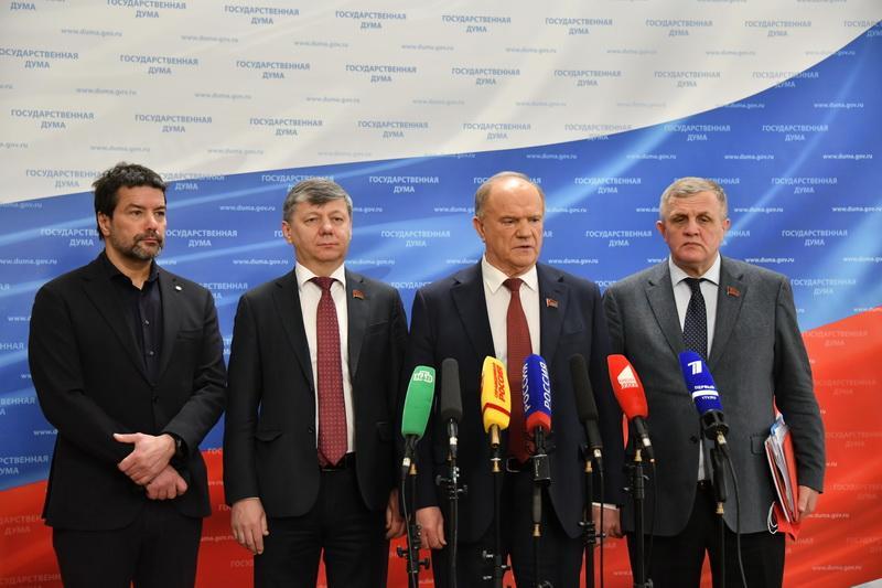 Г.А. Зюганов: Если бы Президент открывал с утра сайт Kprf.ru…
