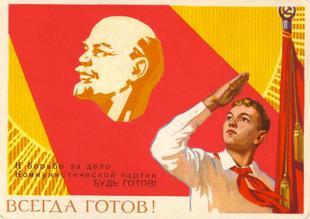 Г.А. Зюганов: Сердечно поздравляю всех с замечательным праздником – Днём пионерии!