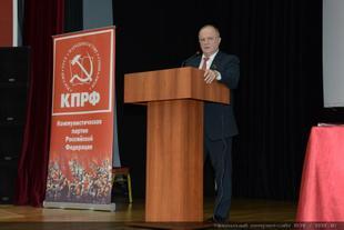 Г.А. Зюганов: Мы предлагаем стране комплексную модернизацию