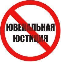 Константин Черемисов: Остановить разрушение семьи!
