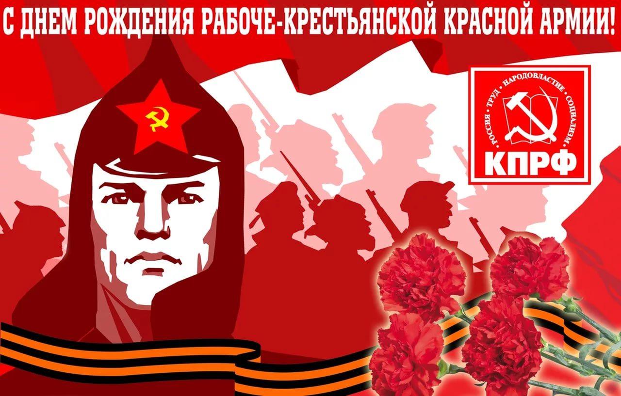 Ольга Алимова поздравила земляков с Днём Советской Армии и Военно-Морского Флота