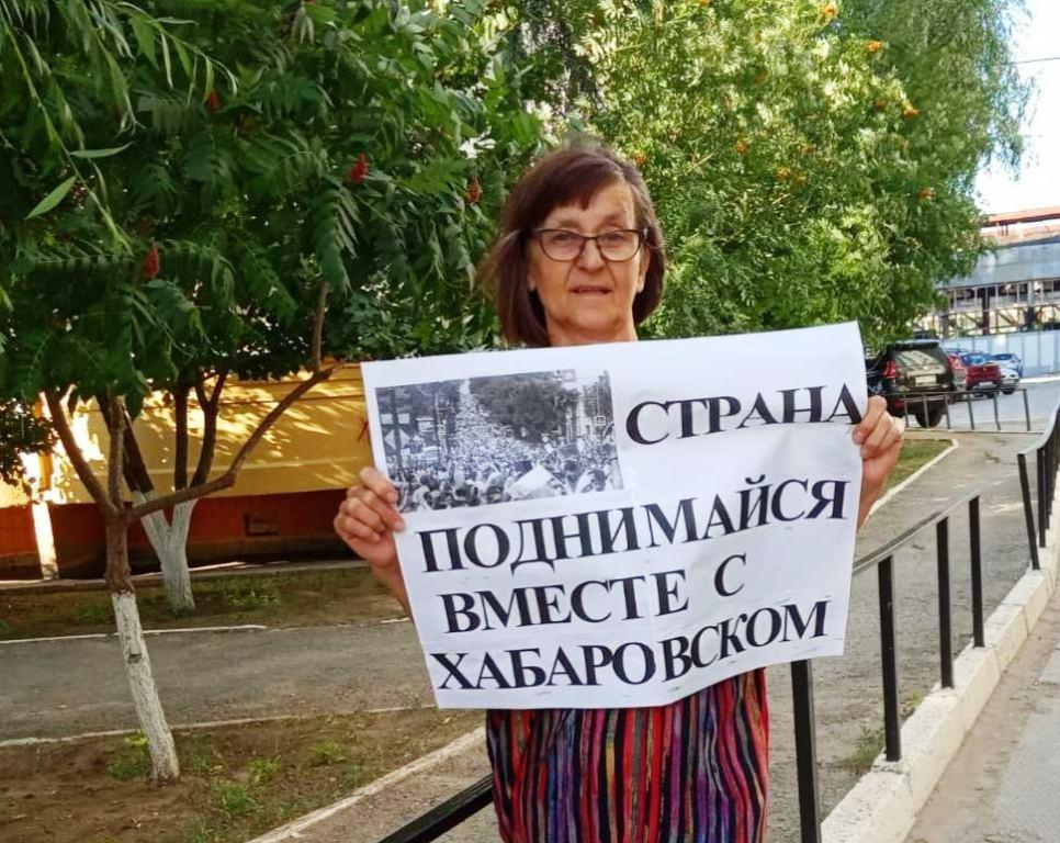 Страна, поднимайся вместе с Хабаровском!