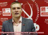 Коновалов набирает более 57% на выборах в Хакасии — обработано свыше 40% протоколов