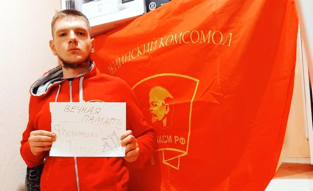 «Нашу песню не убьешь!». Саратовский комсомол присоединился к международной акции солидарности