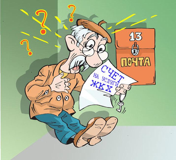 В.Ф. Рашкин представил проект обращения Государственной Думы о введении моратория на рост тарифов ЖКХ до конца 2016 года