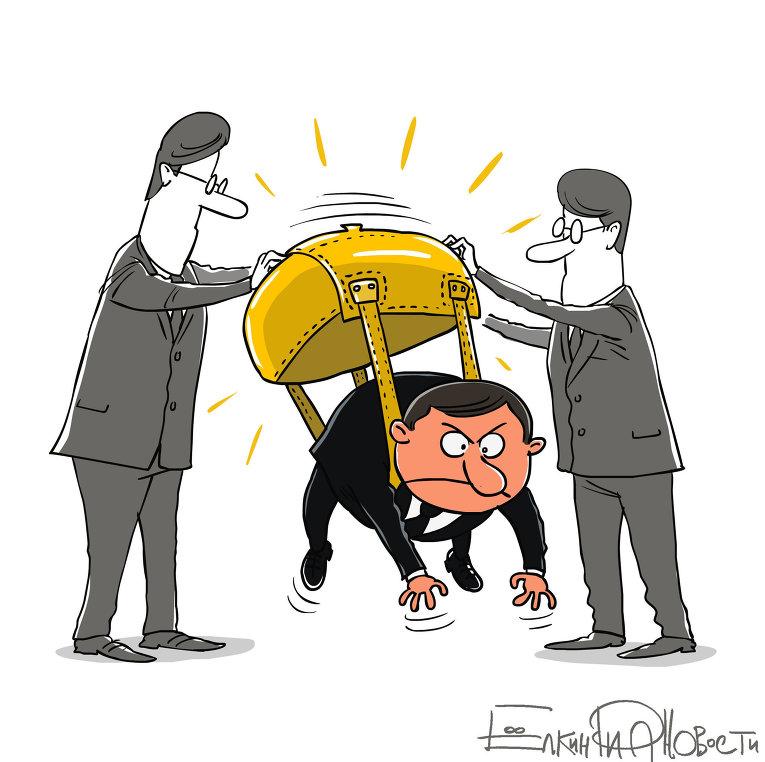 gosduma-zolotoy-parashut