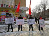 Энгельс. Активисты первичного отделения «Мкр. ул. Калинина» провели пикет против действующей криминально-буржуазной системы