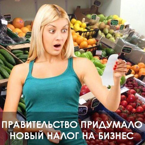 Владимир Есипов: «Правительство Саратовской области решило окончательно убить бизнес?»
