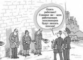 Н.В. Коломейцев: Справедливость не восторжествовала – индексаций пенсий работающим пенсионерам не будет