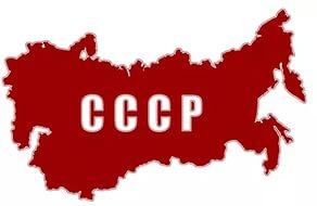 Д.Г. Новиков: Социальный раскол и неуважение к советской истории ведут в тупик