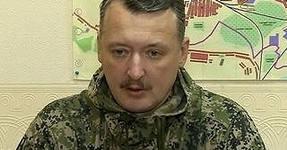 Стрелков подготовит Донецк к активной обороне