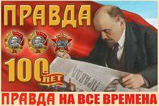 Саратовцы с удовольствием читают газеты КПРФ