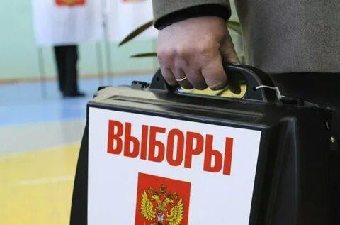 Зафиксированы многочисленные нарушения на довыборах в Саратовскую областную и городскую думы